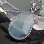 アクアマリン ペンダント ネックレス aquamarine 藍玉 Pendant 天然石