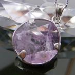 アメジスト ペンダント 六芒星 amethyst  紫水晶 Pendant 天然石
