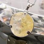 シトリン ペンダント 六芒星 citrine 黄水晶 ネックレス パワーストーン