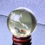 シトリン 丸玉 原石 citrine 黄水晶 Ball 天然石
