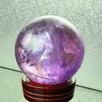 アメジスト 丸玉 原石 紫水晶 amethyst Ball 天然石【54mm】