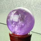 アメジスト 丸玉 水晶玉 紫水晶 amethyst Ball 天然石