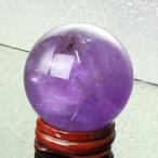 アメジスト 丸玉 原石 紫水晶 amethyst Ball 一点物