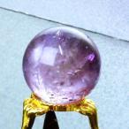アメジスト 丸玉 原石 amethyst 紫水晶 Ball 天然石【32mm】