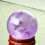 アメジスト 丸玉 原石 amethyst 紫水晶 Ball 一点物【33mm】
