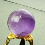 アメジスト 丸玉 水晶玉 amethyst 紫水晶 Ball 天然石