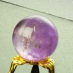 アメジスト 丸玉 原石 amethyst 紫水晶 Ball 一点物