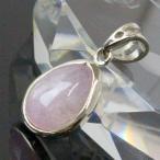クンツァイト ペンダント ネックレス Pendant Kunzite Necklace 天然石