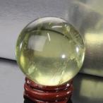 シトリン 丸玉 原石 citrine 黄水晶 Gemstone 一点物【透明度バツグン 41mm】