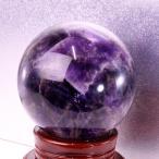 アメジスト 丸玉 原石 天然石 紫水晶 Ball 水晶玉【大きい 92mm玉】