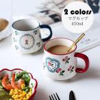 マグカップ 北欧 おしゃれ コーヒーカップ 大きい 陶器 ハンドメイド 朝食カップ 大容量 コップ カフェマグ キッチン雑貨 洋食器 食器 磁器 450ml 選べる2色