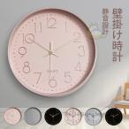 壁掛け時計 掛け おしゃれ 北欧 デジタル 静音 時計 シンプル 大きい 静音 時計 30CM 見やすい シンプル インテリア 乾電池 ローマ数字 結婚祝い ギフト