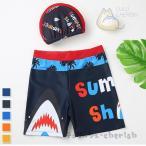 子供用 水着 スイムキャップ ショートパンツ キャップ付 男の子 ベビー 水着 水泳パンツ 2点セット