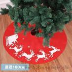 クリスマスツリースカート クリスマス飾り 円形 可愛い ツリースカート カーペット敷物 下敷物 下周り ベースカバー オーナメント インテリア デコレーション