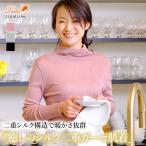 ショッピングシルク ハイネック長袖シャツ 最高級シルク100% 二重ネット 男女兼用 洗濯機で洗える フリーサイズ