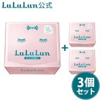 NEW 化粧水 パック シートマスク ルルルン公式 送料無料 ピンクのルルルン 108枚セット(36枚入x3個)フェイスマスク マスクパック マスクシート フェイスパック