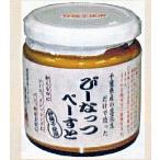ぴーなっつペースト(無糖) 容量 170g