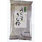 黒豆きな粉 100g 1袋