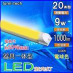 新入荷 アルミ広角高級版 LED電球E26 3W E26口金 一般電球 昼白色  e26 25w相当 led 照明器具 led照明 3W 消費電力 長寿命 激安 節電対策
