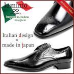 送料無料 日本製 本革 ランキング ビジネスシューズ メンズ 靴 ロングノーズ メダリオン ルミニーオ ブランド luminio 2003