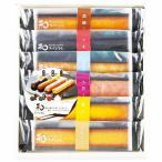 井桁堂 和フィナンシェ(小) プチギフト お菓子 焼き菓子 ギフト 詰め合わせ 個包装 apide4031-047