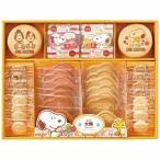 スヌーピー 名入れスイーツセット SF-CN 焼き菓子 クッキー 焼き菓子詰め合わせ プチギフト ギフトセット 進物 贈り物 贈り物用 プレゼント apide4057-067