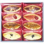 井桁堂 タルトセレクション(小) 内祝 プチギフト お菓子 洋菓子 タルト ギフト 詰め合わせ 個包装 ギフトセット apide4213-018