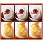 ひととえ とろけるプリン カスタード&マンゴー 内祝 プチギフト お菓子 洋菓子 ギフト 詰め合わせ 個包装 ギフトセット 進物 TPA-14 apide4215-052