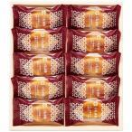 ひととえ こがね芋 内祝 プチギフト お菓子 洋菓子 スイートポテト 焼き菓子 ギフト 詰め合わせ 個包装 ギフトセット KGB-10 apide4216-042