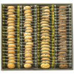 昭栄堂製菓 神戸クッキーギフト スイーツ 洋菓子 焼き菓子 クッキー 詰め合わせ ギフトセット 進物 贈り物 贈り物用 引越祝 KCG-20 apide4229-075
