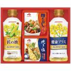 味の素 バラエティ調味料ギフト 進物 贈り物 ほんだし 瀬戸のほんじお焼き塩 キャノーラ油 A-15N apide4250-035