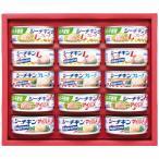 はごろもフーズ シーチキンギフト 進物 贈り物 おしゃれ 食品 缶詰 魚介類 海産物 シーチキンフレーク シーチキンマイルド SET-30R apide4265-020