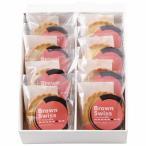北海道 十勝ブラウンスイス乳焼プリンタルト 洋菓子 タルト 進物 贈り物 おしゃれ 食品 スイーツ apide4280-014