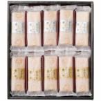 北川半兵衛商店 おてづくり最中 10個 進物 贈り物 おしゃれ 食品 和菓子 最中 もなか 御祝 プレゼント apide4281-022