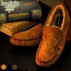 ルミニーオ luminio ムートン モカシン ドライビングシューズ スリッポン メンズ キャメル ブラック ダークブラウン 靴 カジュアルシューズ 555