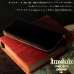 到着後レビューで送料無料 luminio ルミニーオ 財布 長財布 コードバン ラウンドファスナー ホースハイド 馬革 1014