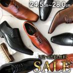 GUCCI - 2足セット ビジネスシューズ ランキング 2足セット メンズシューズ 紳士靴 イタリアンデザイン ルミニーオ luminio lutset 715 716