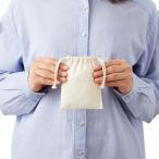 Yahoo! Yahoo!ショッピング(ヤフー ショッピング)マークレススタイル MARKLESS STYLE コットン巾着 SS ナチュラル ポーチ 巾着袋 シンプル 無地 ホワイト メンズ レディース 定番 TR-1056-008