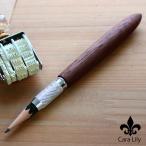 杢杢工房 エクスペンダー 鉛筆補助 えんぴつ 胡桃 クルミ ウォールナット 高級木材 日本製 木製 職人 手作り 1501