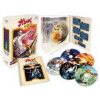 ガンバの冒険 Blu-ray BOX 初回限定生産