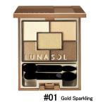 【カネボウ】ルナソル スパークリングアイズ #01 Gold Sparkling (5.6g)
