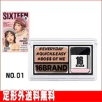 【16brand】16ブランド アイマガジン #01 EVERYDAY(2g) ※国内発送 ※定形外送料無料