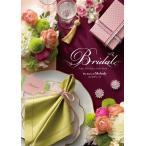 【ポイント10倍】Bridal Catalog Gift メロディ 5500円コース【結婚内祝い/引き出物】