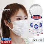 マスク 個包装マスク 平ゴム オメガプリーツ  不織布マスク 3層構造 三段プリーツ 50枚入 使い捨て 飛沫 花粉対策 風邪 PM2.5対応 大人用 国内発送  在庫あり