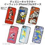 iPhone8 iPhone7 耐衝撃 ケース ディズニー キャラクター IIIIfi+(R) イーフィット iPhone6s iPhone6 カバー ミッキー ミニー ドナルド アリス 送料無料