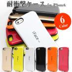 iPhone6 iPhone6s iFace mall セミハード ケース カバー おしゃれ 耐衝撃 即納 人気 モデル