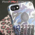 送料無料【 iPhone7 iPhone7Plus ケース カバー 】 アイホン7 アイフォン7 薄型 軽量 迷彩 透明 クリア ゼブラ ミリタリー カモフラ おしゃれ