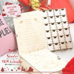 PixyParty クリスマスアドベントカレンダー 鍵付木製BOXカレンダー お家で楽しむクリスマス