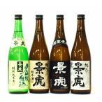 厳選和酒 新潟 越乃景虎 名水特別純米,純米,酒 座,龍, 各720ml 4本セット