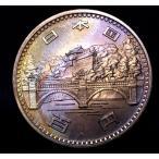 日本 100円硬貨 在位50周年記念 昭和51年銘 虹色の二重橋 吉兆色 未使用
